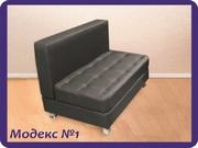Модекс №1(2-х местный диван)
