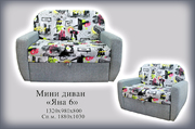 Мини диван Яна 6