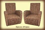 Кресло Ретро 1