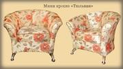 Кресло Мини Тюльпан