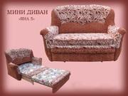 Мини-диван Яна 5
